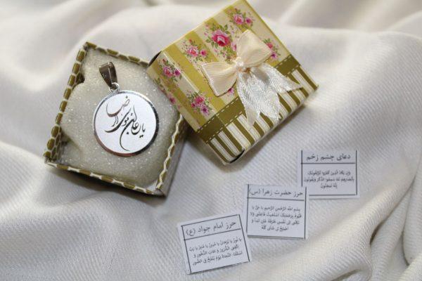 هدیه ویژه تولیدی گل نرگس