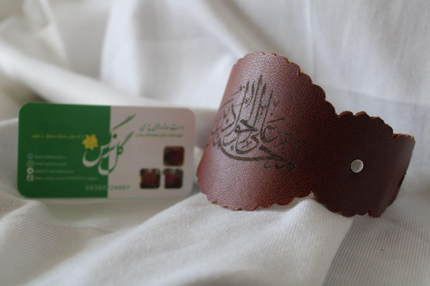 گل نرگس، تولیدکننده محصولات چرمی دست دوز